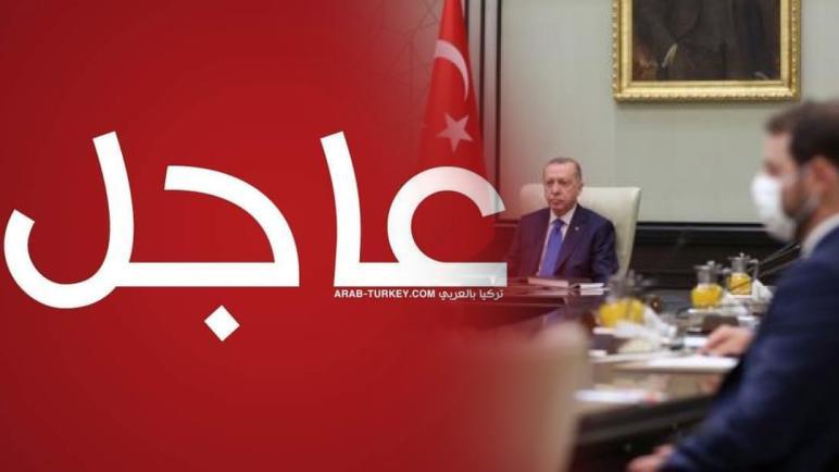 الأخبار السارة تتوالى.. قرار دعم مالي جديد من الحكومة التركية لهـ.ذه الفئة في رمضان