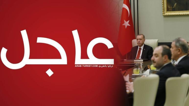 الحكومة التركية تمدد هذا النوع من الحظر لشهرين مع إمكانية التمديد مرة أخرى