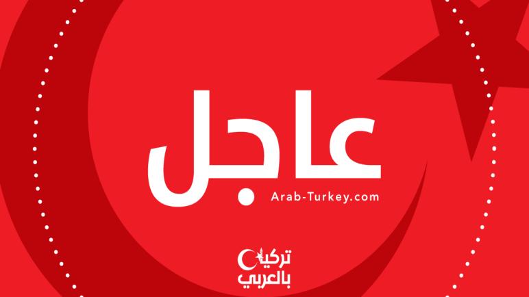 عاجل: الجيش التركي يقصف قوات موالية للنظام السوري في سهل الغاب
