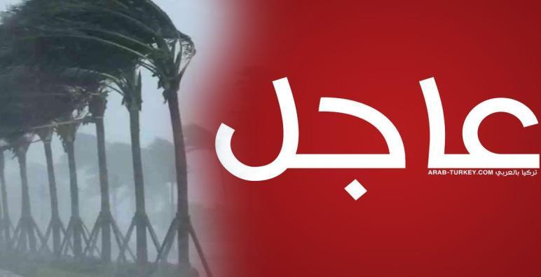 إعصار يغزو المدينة الصناعية في مدينة بورصة (فيديو)