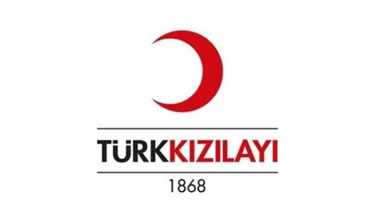 الهلال الأحمر التركي ينشر طريقة لإفراغ بطاقة المساعدات كلياً