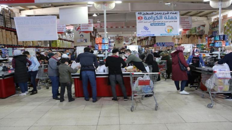 ولاية تركية تبدأ توزيع مساعدات غذائية على شكل قسائم على عائلات سورية