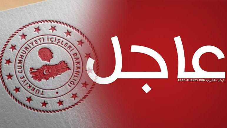 وزارة الداخلية التركية ترسل تعميما تفصيلياً حول حظر المسنين والشباب