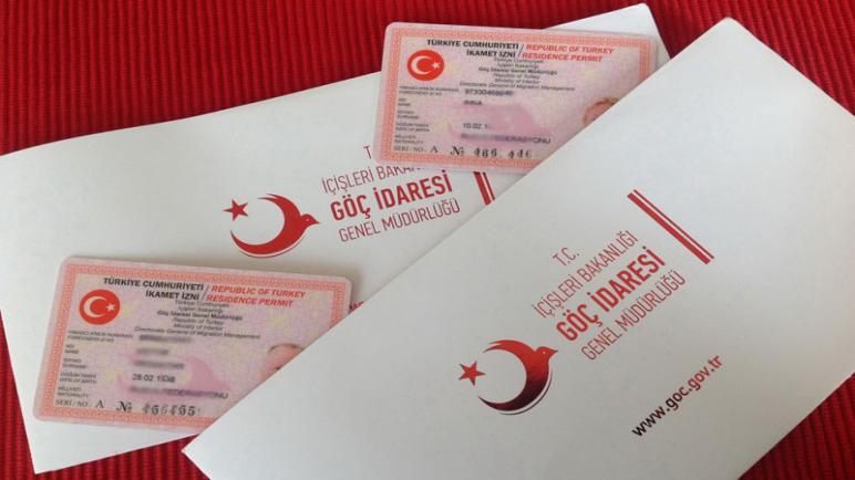 نظام الإقامات في تركيا.. التفاصيل والمعلومات الكاملة