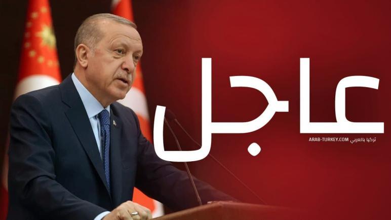 عاجل: أردوغان يعلن آلية العمل الجديدة لصالات الزفاف والنوادي والصالات الرياضية